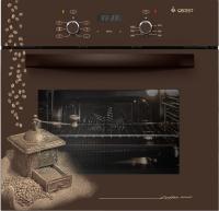 Духовой шкаф Gefest DA 622-02 K17 коричневый