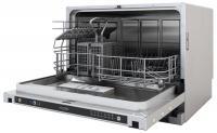 Встраиваемая посудомоечная машина Flavia CI 55 Havana