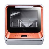 Настольная посудомоечная машина Midea MCFD42900OR  MINI